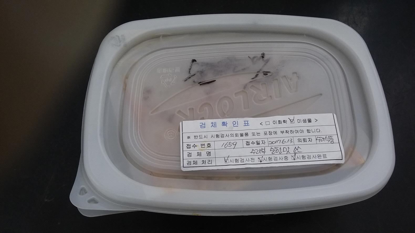수라부순한맛소스